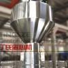 上海连续全自动离心机生产厂家-【实力厂家】生产供应平板式双锥篮下卸料连续全自动离心机