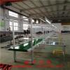 单侧食品皮带工作台皮带输送机传送带耐寒耐高温输送设备厂家直销