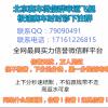 北京赛车微信群QQ群公众号玩家下注群