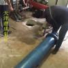 天津津南大功率井用热水深井泵型号及参数