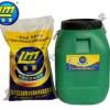 给水厂防腐防水涂料就选VRA复合防腐防水涂料