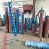 大功率热水潜水泵品牌  天津潜成供暖潜水泵厂